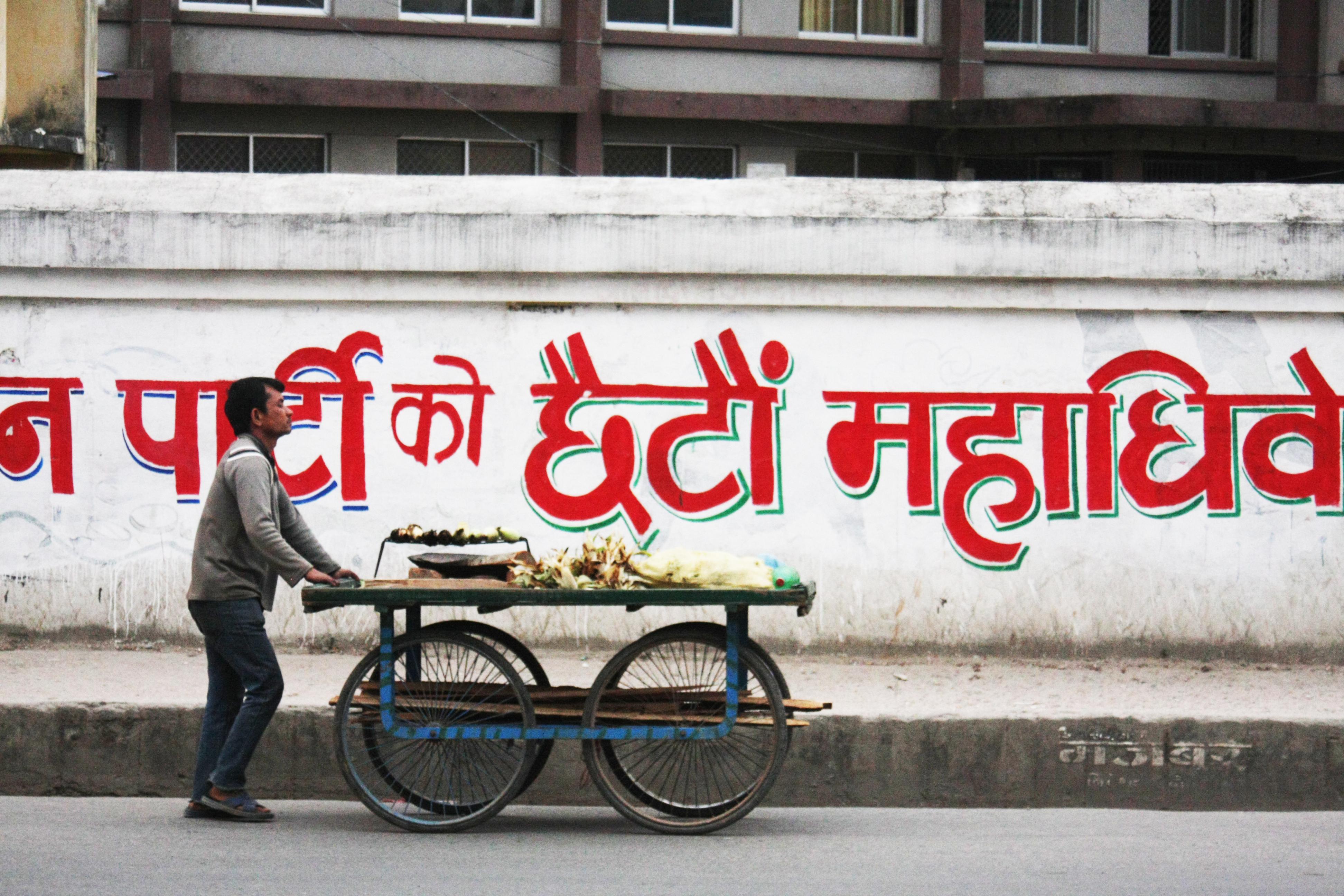 Straßenverkäufer Kathmandu